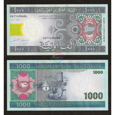 Mauritania 1,000 Ouguiya, 2006, P-13, UNC
