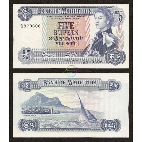 Mauritius 5 Rupees, QE II, 1967, P-30c, UNC
