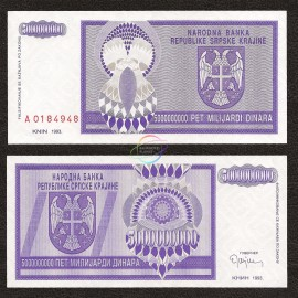 Croatia 5 Billion Dinara, 1993, P-R18, UNC