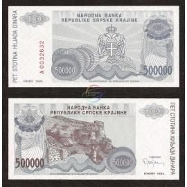 Croatia 500,000 Dinara, 1993, P-R32, UNC