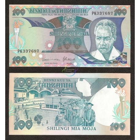 Tanzania 100 Shillings, 1986, P-14b, UNC