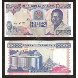 Tanzania 10,000 Shillings, 1995, P-29, UNC