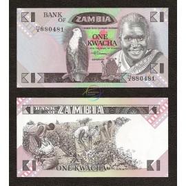 Zambia 1 Kwacha, 1980-88, P-23b, UNC