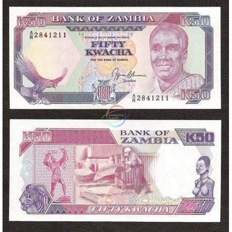 Zambia 50 Kwacha, 1989-91, P-33b, UNC
