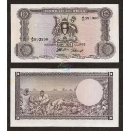 Uganda 10 Shillings, 1966, P-2, AUNC