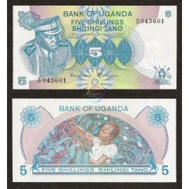 Uganda 5 Shillings, 1977, P-5A, UNC