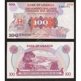 Uganda 100 Shillings, 1982, P-19b, UNC