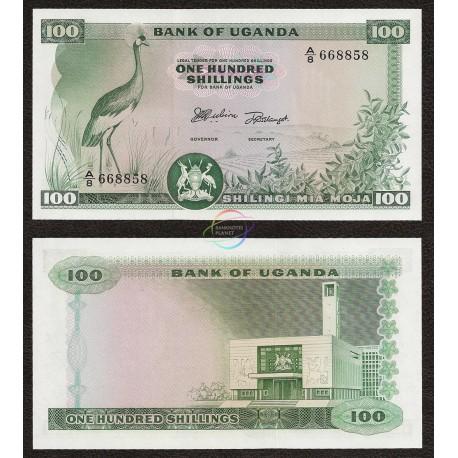 Uganda 100 Shillings, 1966, P-5, UNC
