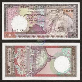 Sri Lanka 500 Rupees, 1987, P-100a, UNC