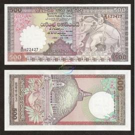 Sri Lanka 500 Rupees, 1990, P-100d, UNC
