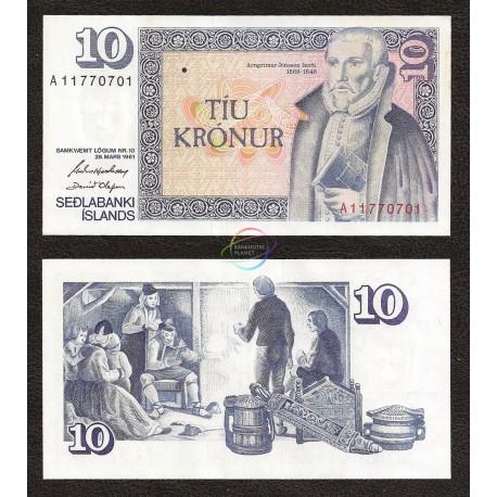 Iceland 10 Kronur, P-48, 1961, UNC