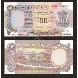India 50 Rupees, 1978, P-84c, UNC