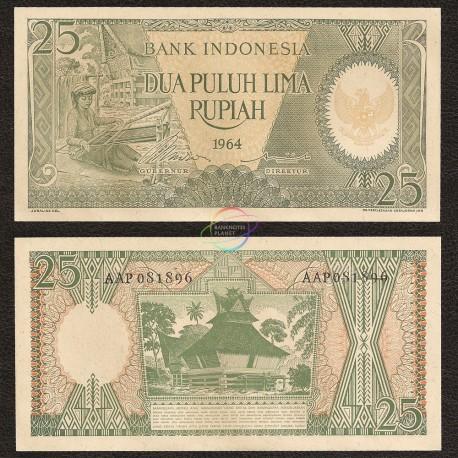 Indonesia 25 Rupiah, 1964, P-95, UNC