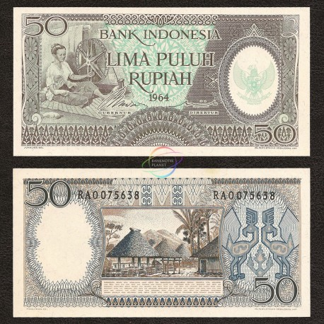 Indonesia 50 Rupiah, 1964, P-96, UNC