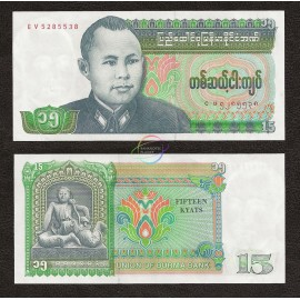 Burma 15 Kyats, 1986, P-62, UNC