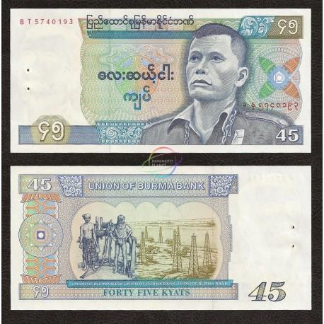 Burma 45 Kyats, 1987, P-64, AUNC W/H