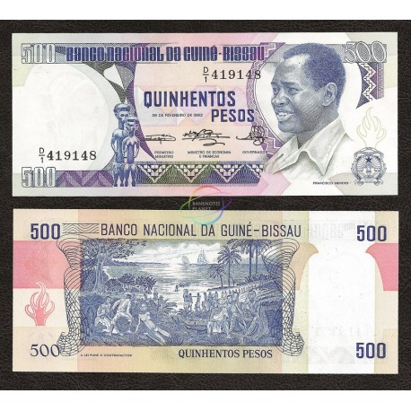 Guinea-Bissau 500 Pesos, 1983, P-7, UNC
