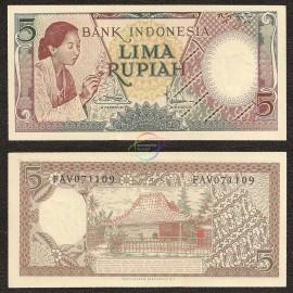 Indonesia 5 Rupiah, 1958, P-55, UNC
