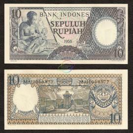 Indonesia 10 Rupiah, 1958, P-56, UNC