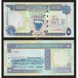 Bahrain 5 Dinars, 1998, P-20b, UNC