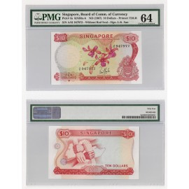 Singapore 10 Dollars, 1967, P-3a, PMG 64 UNC
