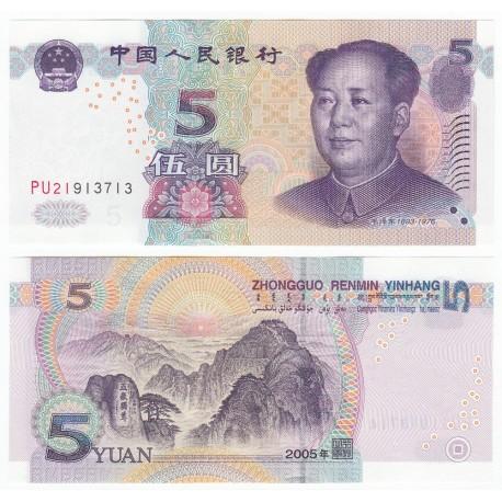 China 5 Yuan, 2005, P-903, UNC