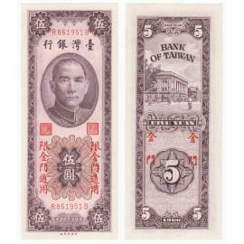 China 5 Yuan, 1966, P-R109, UNC
