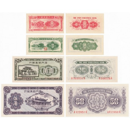 China 1, 5, 10, 50 Cents Set, 1940, P-S1655, S1656, S1657, S1658, UNC