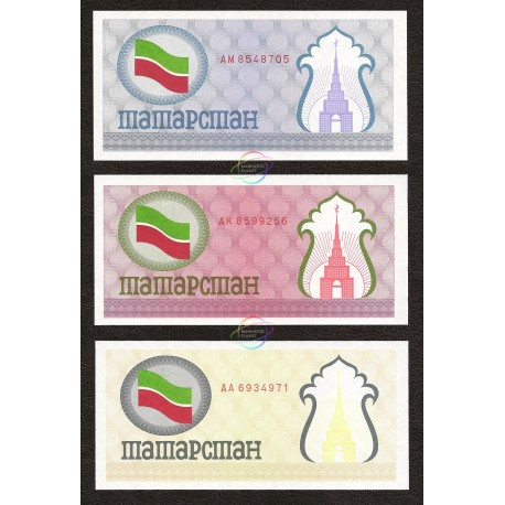 Tatarstan 100 Rubles Set 3 PCS, 1991, P-5a, 5b, 5c, UNC