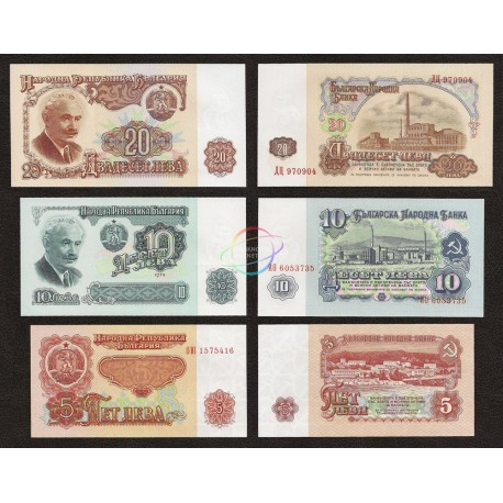 Bulgaria 5, 10, 20 Leva Set 3 PCS, P-95-96-97, 1974, UNC
