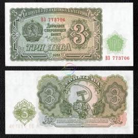 Bulgaria 3 Leva, 1951, P-81,UNC