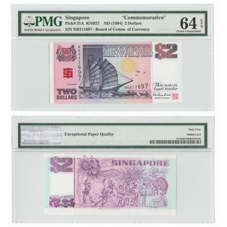 Singapore 2 Dollars, Commemorative, 1994, P-31A, PMG 64 EPQ UNC