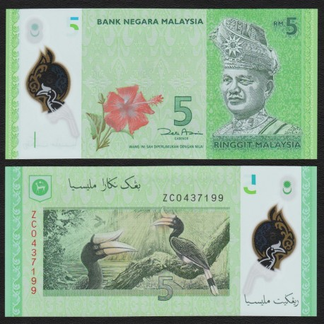 Malaysia 5 Ringgit, ZC Replacement, 2012, P-52, Polymer, UNC