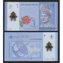 Malaysia 1 Ringgit, ZA Replacement, 2012, P-51, Polymer, UNC