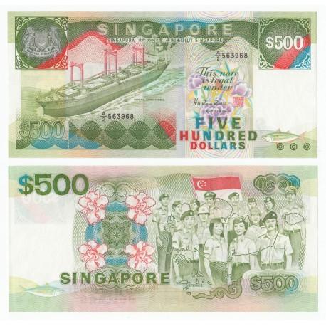 Singapore 500 Dollars, 1988, P-24, AUNC