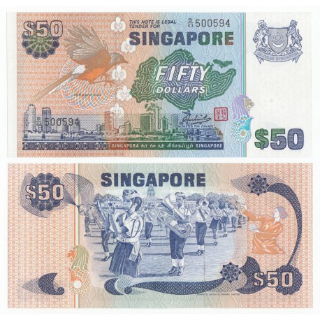 Singapore 50 Dollars, 1976, P-13b, UNC