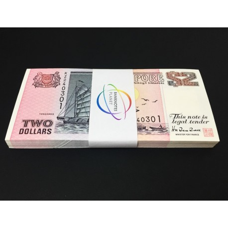 Singapore 2 Dollars X 100 PCS, Full Bundle, 1998, P-37, UNC