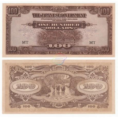 Malaya 100 Dollars, 1944, P-M8a, AU-UNC