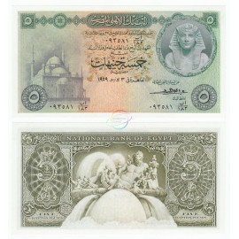 Egypt 5 Pounds, 1959, P-31, UNC