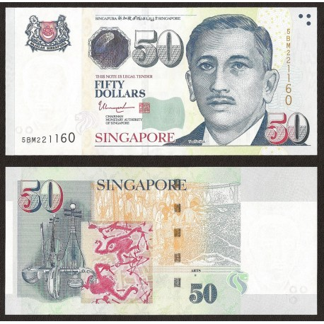 Singapore 50 Dollars, 1 Star, 2015, P-49h, UNC