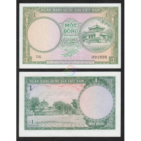 South Vietnam 1 Dong, 1956, P-1, UNC