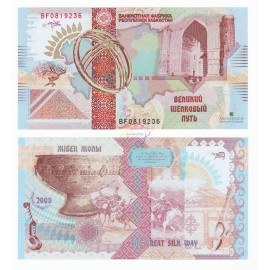 Kazakhstan, Specimen Test Note, ARJOWIGGINS, Golden, 2008, UNC