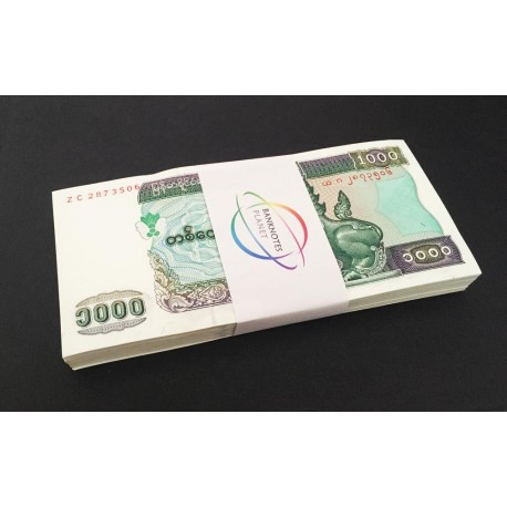 Myanmar 1000 Kyats X 100 PCS, Full Bundle, 2004, P-80, UNC