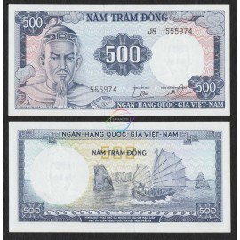 South Vietnam 500 Dong, 1966, P-23, UNC