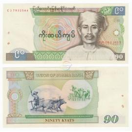 Burma 90 Kyats, 1987, P-66, AUNC W/H