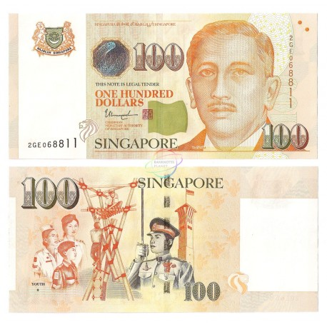 Singapore 100 Dollars, 1 Diamond, 2016, P-50, UNC
