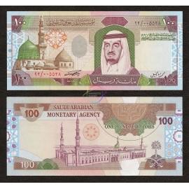 Saudi Arabia 100 Riyals, 1984, P-25a, UNC