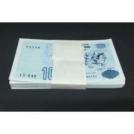 Algeria 100 Dinars X 100 PCS, Full Bundle, 1992, P-137, UNC