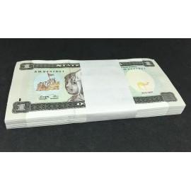 Eritrea 1 Nakfa X 100 PCS, Full Bundle, 1997, P-1, UNC