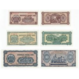 Bulgaria 200, 250, 500 Leva Set, 1948, P-75, 76, 77, UNC